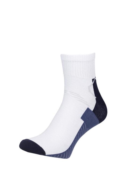 Skarpetki sportowe białe z jensowym spodem i szarymi elementami